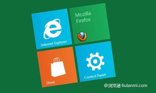 如何恢复Windows 8中的IE10为Metro界面
