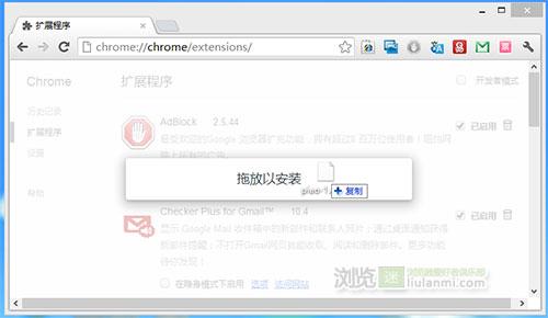 大限已至:Chrome稳定版将无法安装非应用商店的扩展