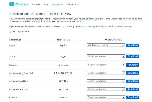 Windows 7 版本IE10下载页已经出现