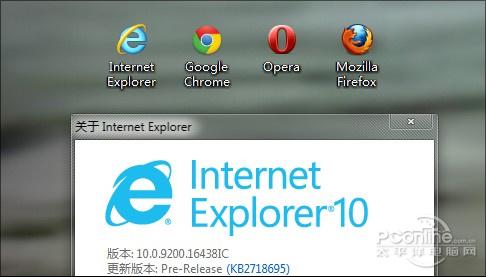 用数据说话!IE10和Chrome等四大浏览器横评