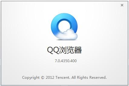 QQ浏览器7.01版本发布