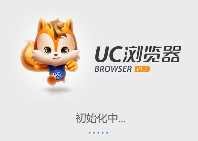 UC浏览器1.2 for Winows8 发布