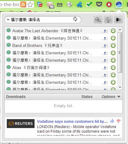 BitTorrent 发布可以下载 BT 的 Chrome 扩展 Surf