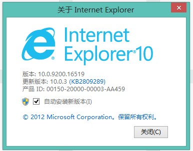 微软推送7个安全补丁 修复IE浏览器漏洞