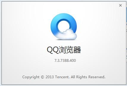 QQ浏览器7.3(build 7388)版本发布