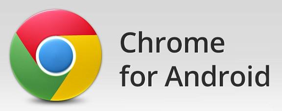 Android版Chrome 27正式发布