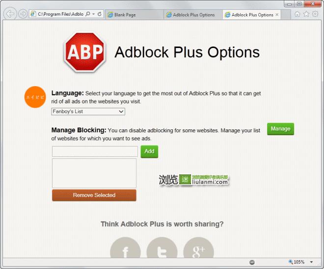 AdBlock Plus For IE浏览器预览版发布