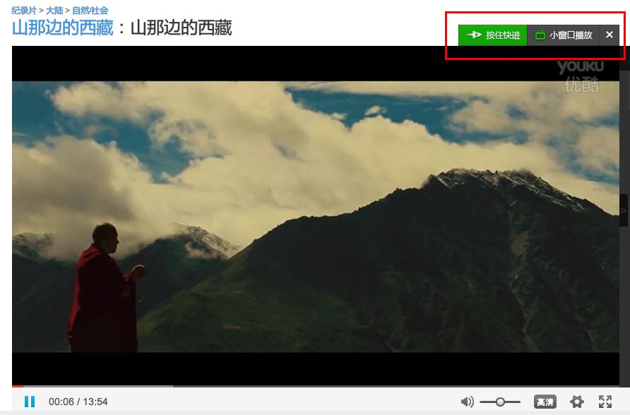 360极速浏览器7.5.3.152 beta版发布,新增加视频快进功能
