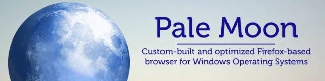 Pale Moon 苍月浏览器 24.7.1 发布