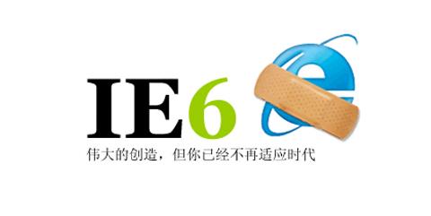 微软推送全平台IE零日漏洞补丁