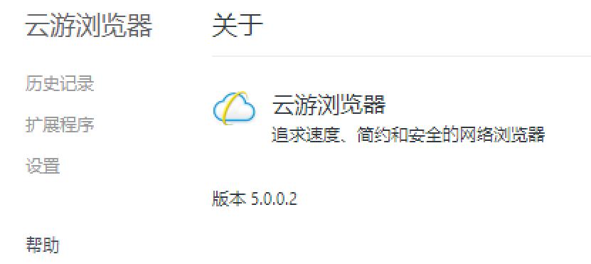 浏览迷首发:AirView云游浏览器5.0.0.2版本更新