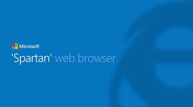 微软为Spartan浏览器征名 你更喜欢哪一个?