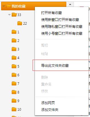 猎豹安全浏览器5.2.84论坛版发布