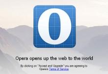 Opera 开发版更新至 29.0.1788.0