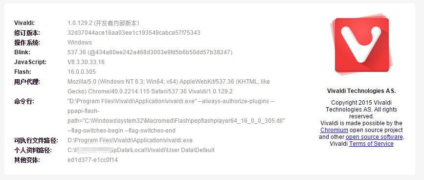 Vivaldi浏览器技术预览版更新至1.0.129.2