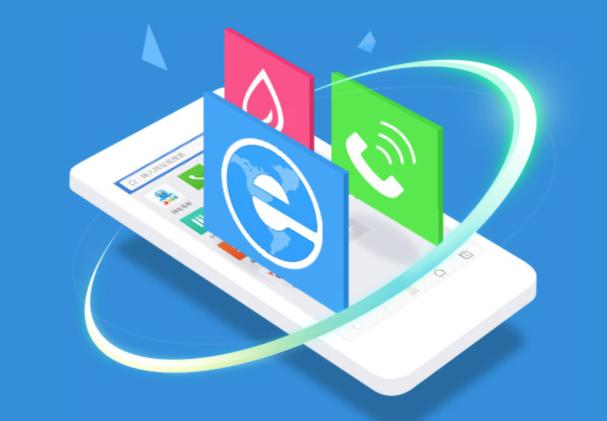 2345手机浏览器 (Android) 7.0版发布