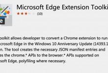 Edge浏览器救星 微软发布Chrome插件转制工具