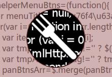 老司机来带路:浏览器脚本全攻略