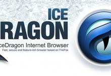 Comodo IceDragon 冰龙浏览器 44.0.0.11 版本发布
