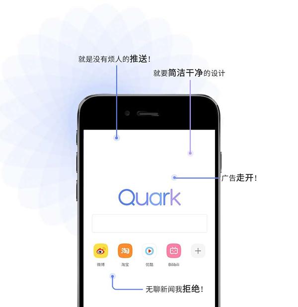 quark3