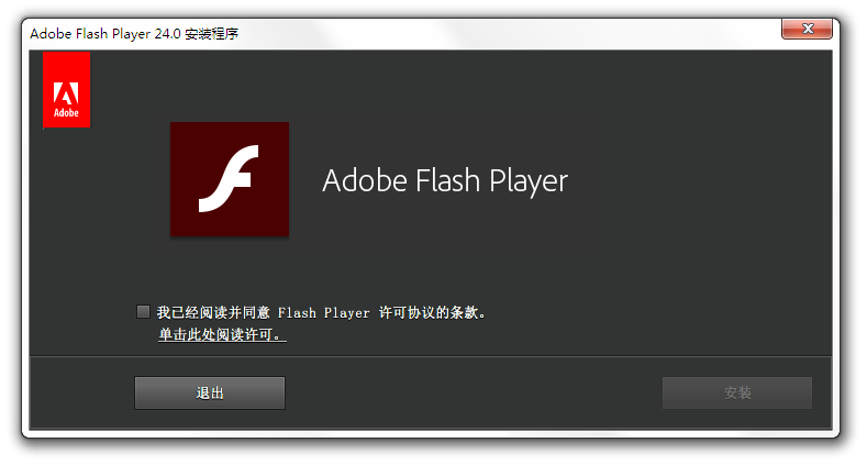 flashplayer24
