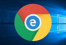 不要让Chrome成下一个IE:浏览器的单一化意味着什么?