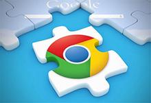 推荐几个国内的 Chrome 扩展插件商店