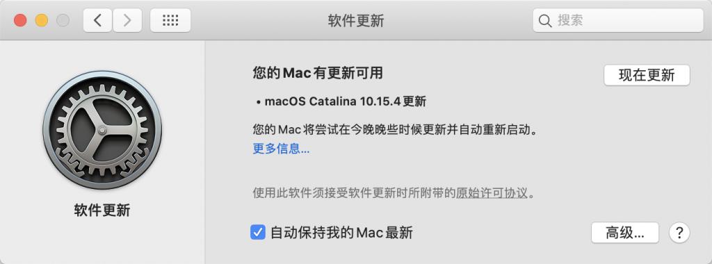Safari浏览器macOS版13.1更新:支持从谷歌Chrome导入密码
